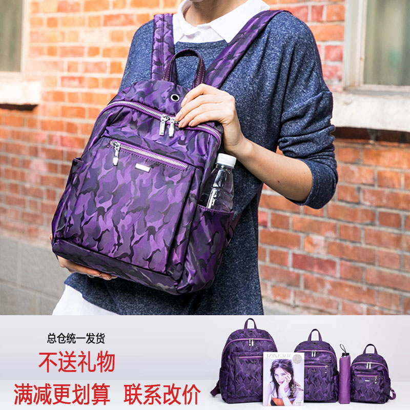 Purple charm womens bag convenient double shoulder bag light nylon camouflage backpack multi compartment travel bag anti-theft small backpack