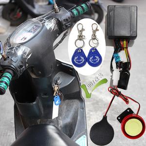电动车踏板摩托车防盗器报警暗锁开关IC ID芯片感应智能隐形改装