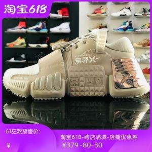 李宁无界x2021春新款情侣训练男鞋