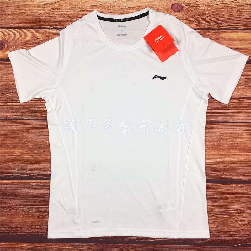 2018夏季新款李宁男款速干短袖T恤训练系列圆领上衣运动服ATSN081