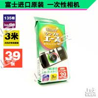 Голден делишес запасной магазин ★ японский оригинальный импорт фудзи одноразовые камера новинка 39 чжан ISO400