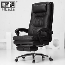 Black &  white boss Chairs Chair swivel seat computer chair home chair can lie head layer Cowhide large class chair office chair