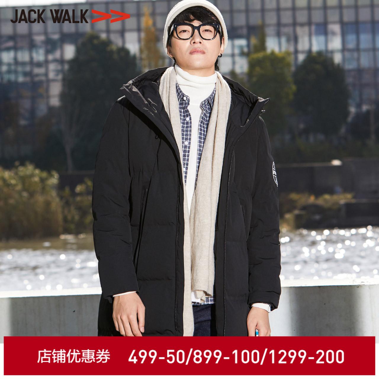 Jackwalk拉夏贝尔男装中长款羽绒服男 2018新品情侣羽绒保暖ys