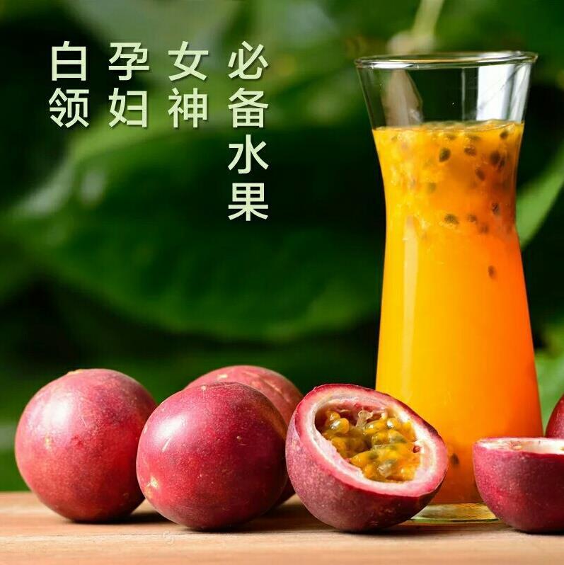 广西北流市百香果5斤包邮西番莲鸡蛋果新鲜水果现摘中小果红果假一赔十