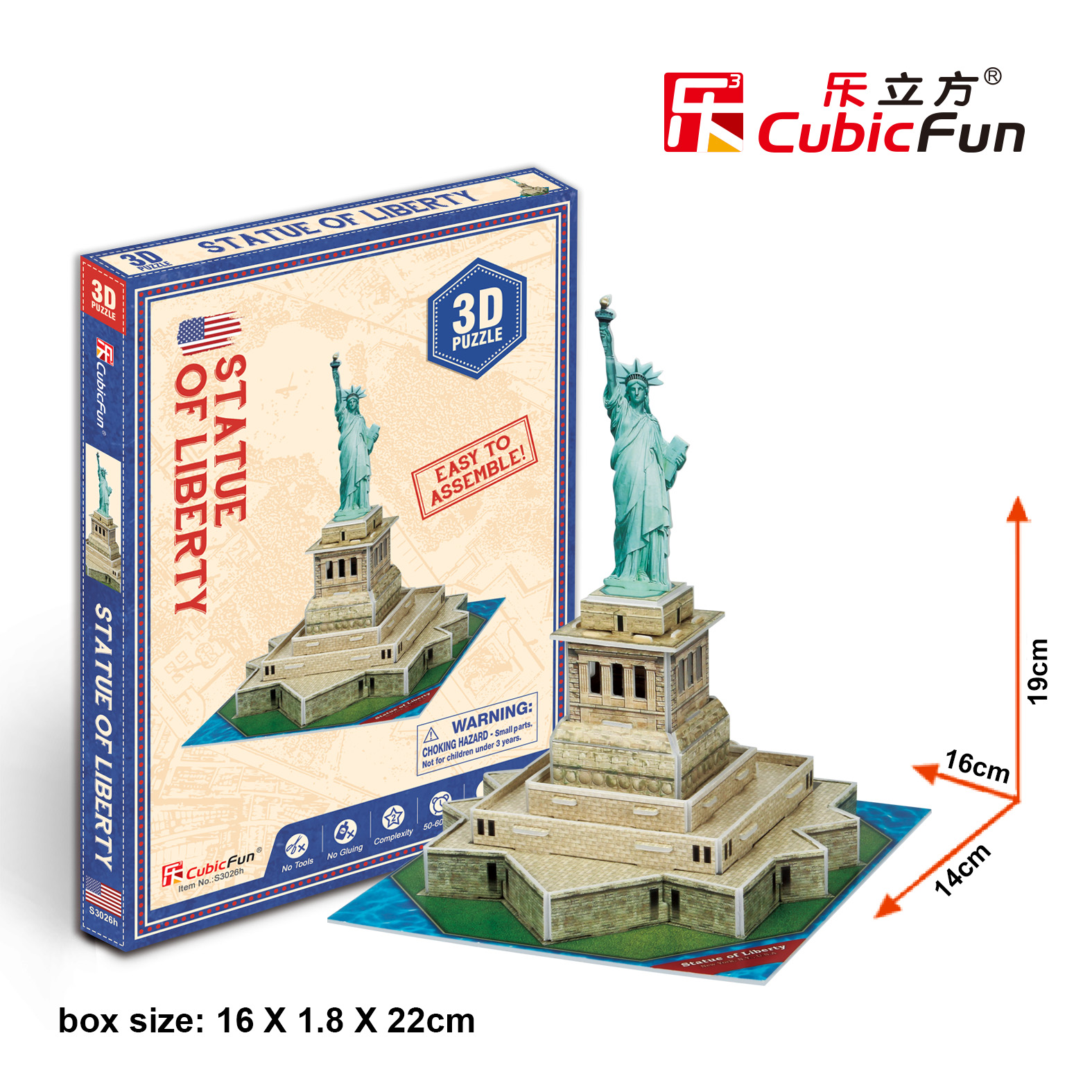 New Pinle Cube 3D Stereo Puzzle Creative Gift S3026H Mini American Statue of Liberty