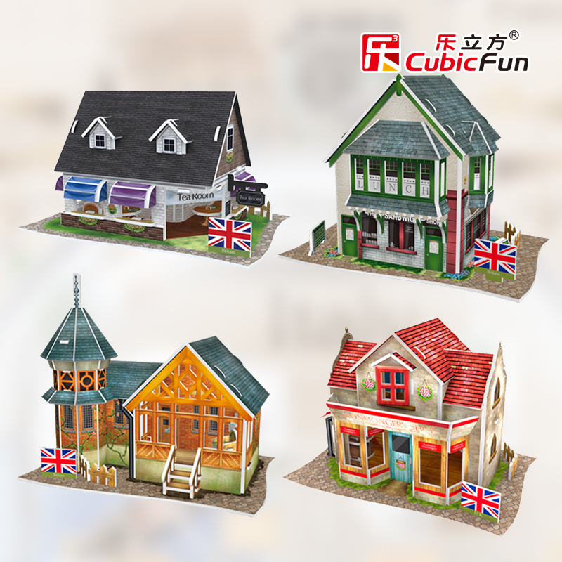 Le Cube World Style Series 3D Stereo Puzzle British Style Building Mini Model Childrens Toys