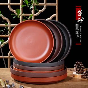 紫砂托盘接水盘垫盘底托陶瓷底盘 移动托盘 多肉植物绿植花盆托盘