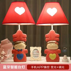 喜娃婚庆结婚台灯婚房卧室床头灯红色长明灯新娘陪嫁一对温馨网红