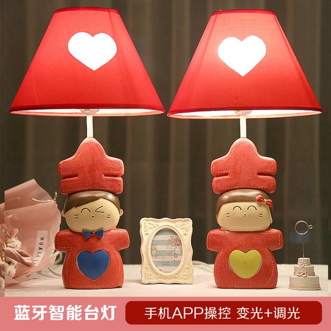 娘陪嫁一对温馨网红 喜娃婚庆结婚台灯婚房卧室床头灯红色长明灯新