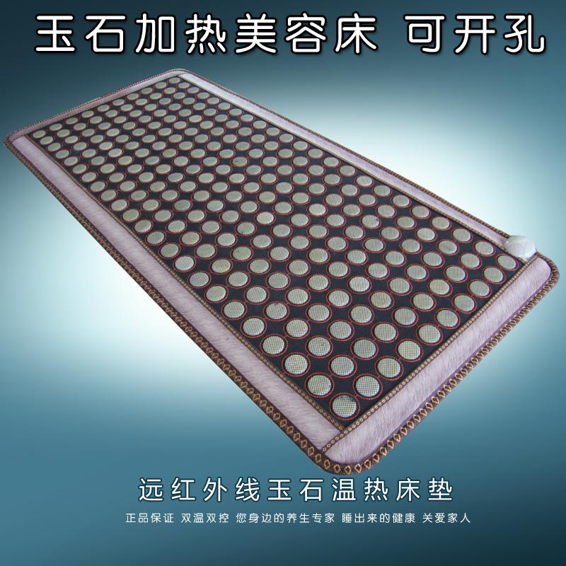 規格品の玉のゲルマニウムの石のトルマリンは美容するマットレスのソファーを温めて敷きます。遠赤外線の物理療法の汗蒸の保健の包みは郵送します。