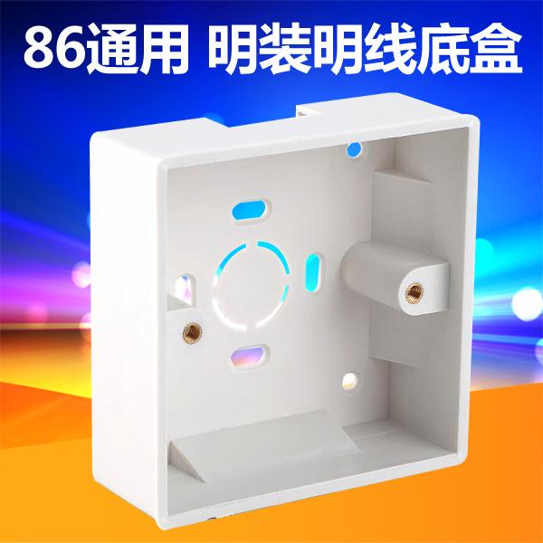 Переключатель выход поверхностный монтаж конец коробка 86 тип электропроводка коробка конец коробка поверхностный монтаж электропроводка коробка