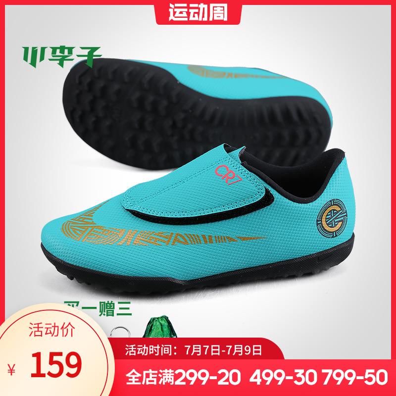 小李子:专柜正品NIKE耐克刺客12C罗CR7 TF碎钉儿童足球鞋男AJ3108