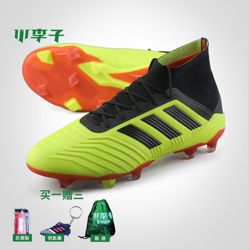 小李子adidas阿迪达斯2018世界杯版球鞋猎鹰18.1FG足球鞋男DB2037