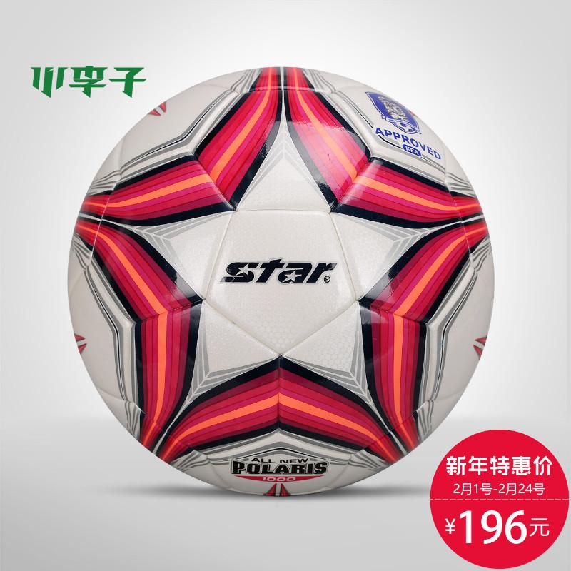 Небольшой слива сын : качественная продукция из специализированного магазина STAR/ мир достигать новый для взрослых конкуренция обучение горячей палка близко 5 размер футбол SB375TB