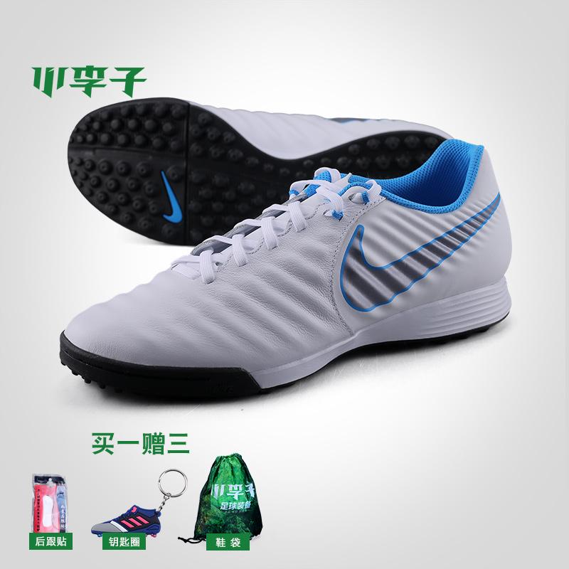 小李子NIKE耐克2018世界杯版球鞋传奇7TF碎钉成人足球鞋男AH7243