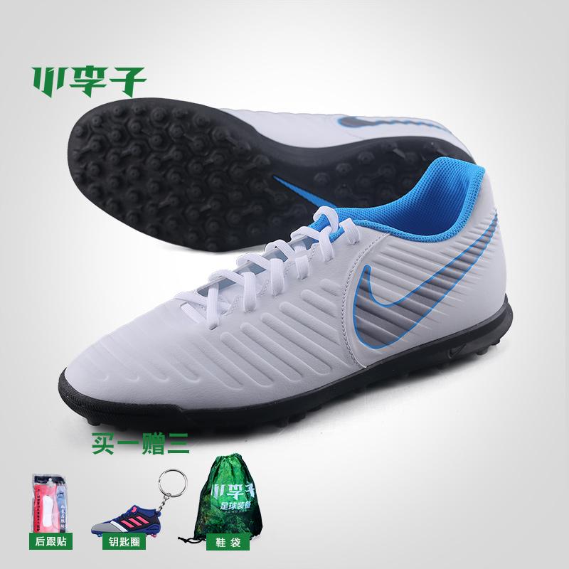 小李子NIKE耐克2018世界杯版球鞋传奇7TF碎钉成人足球鞋男AH7248