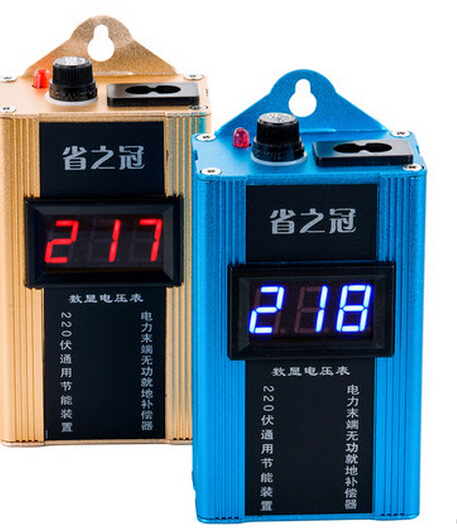 Provincial crown LCD intelligent energy saver household electricity meter provincial appliance energy saving Wang power saving treasure