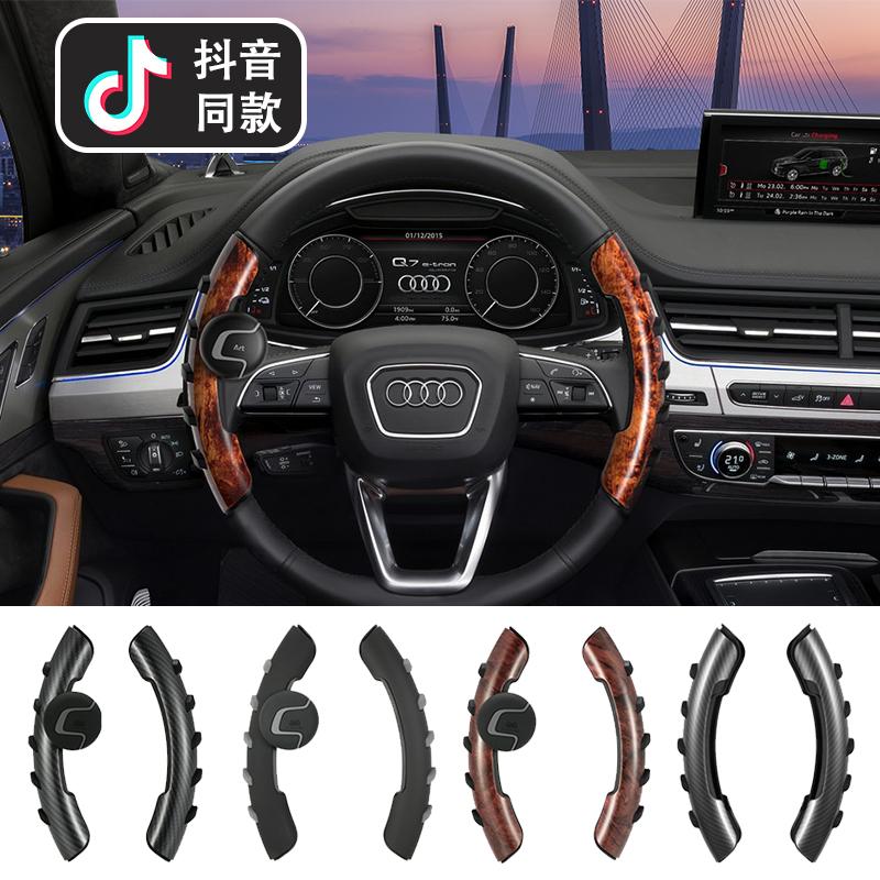 夏季汽车方向盘套通用型四季大众通用别克本田奥迪比亚迪汽车把套