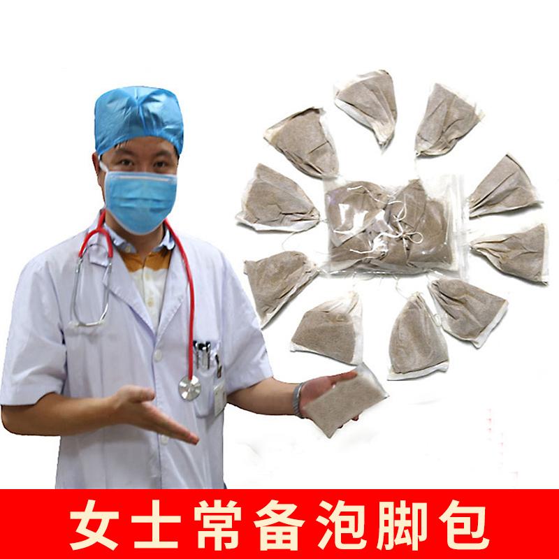 Выдерживает ногу пакет Ai Cao Ai Ye Lu Lu Tong Palace холодный диск холодный удача баня фумигант пакет Порошок для ног для ног