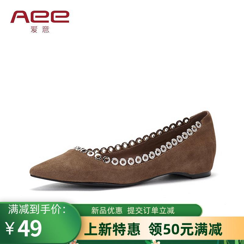 Aee/爱意女鞋休闲时尚金属装饰低跟复古浅口尖头单鞋