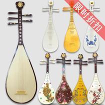 乐器专业琵琶实物照片黄花梨木琵琶宋广宁先生