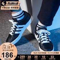 Adidas阿迪达斯男鞋板鞋男官网旗舰正品秋冬季男士运动鞋休闲鞋男