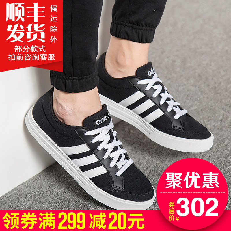 阿迪达斯男鞋2018新款秋季NEO帆布鞋小白鞋运动鞋学生板鞋休闲鞋