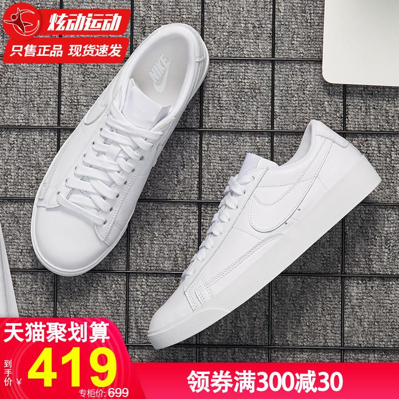耐克女鞋正品官方旗舰小白鞋女 2020夏季新款白色运动休闲鞋板鞋