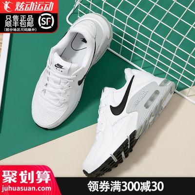耐克女鞋AJ官方旗舰2021新款AIRMAX气垫夏季透气跑步鞋运动鞋女