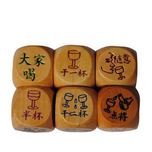 骰子大码多面酒吧情侣情趣酒令喝酒定制创意套装骰盅筛盅筛子色子