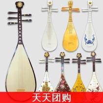 考级专业演奏琵琶厂家直销儿童初学者入门练习琵琶琵琶乐器大人