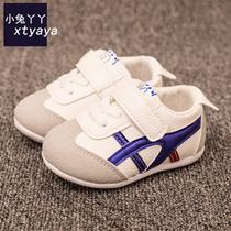 春秋款013岁2男女宝宝软底学步鞋婴幼儿鞋儿童小白鞋单鞋小童鞋
