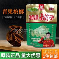 Река сянцзян [潭] магазин сын арековая пальма [榔] бесплатная доставка 10 юань установлены зеленый фрукты лед [榔 ] хунань специальный свойство нулю еда арековая пальма яркий качественный товар от исходного производителя