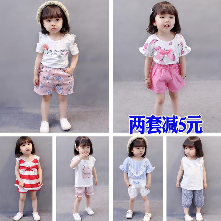 0-1-2-3岁半女童夏装套装两件套女宝宝衣服韩版夏季纯棉婴儿童装