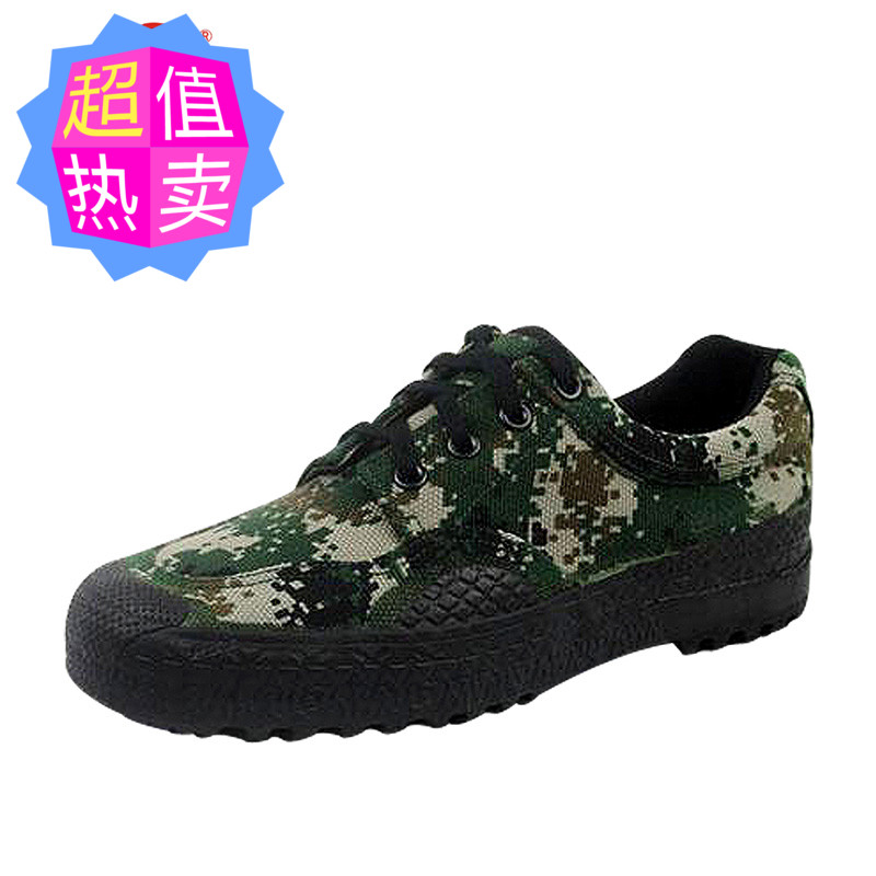 3539 student Camouflage Military Training release shoes genuine rubber shoes mens casual shoes 09 mountain training shoes big 48