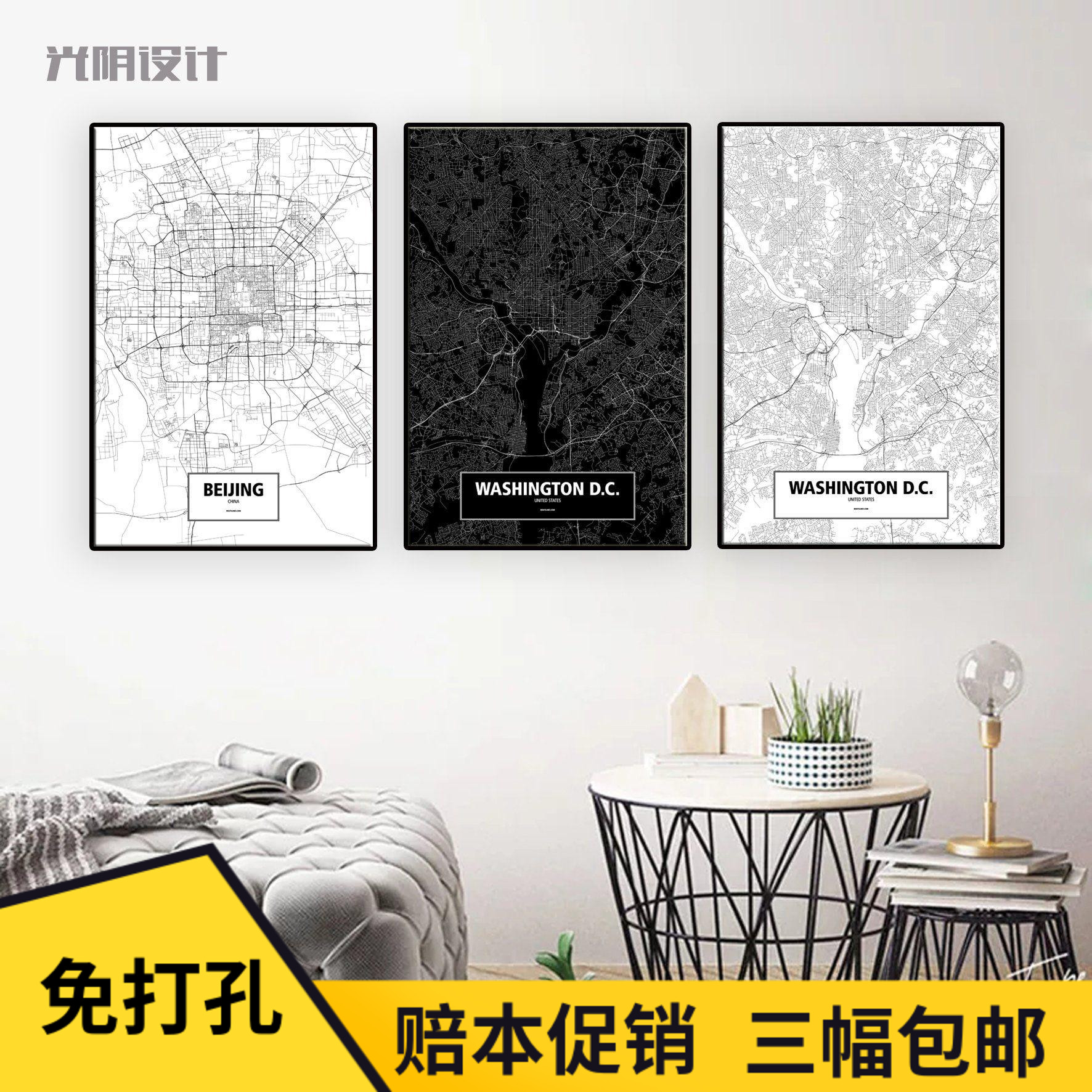 现代简约创意黑白城市客厅民宿线条