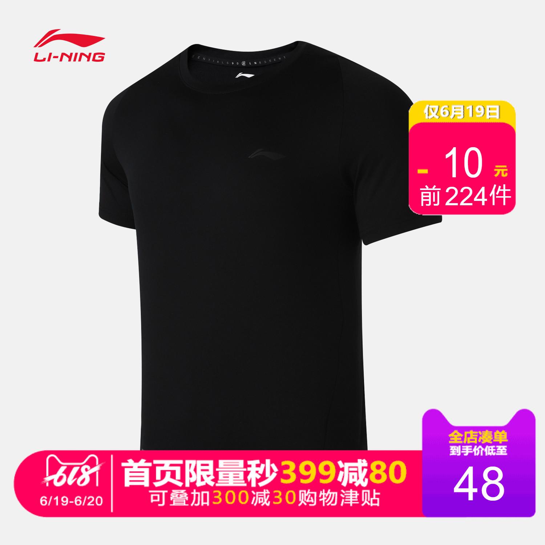 李宁短袖T恤男士新款训练系列圆领男装上衣针织运动服 48.0