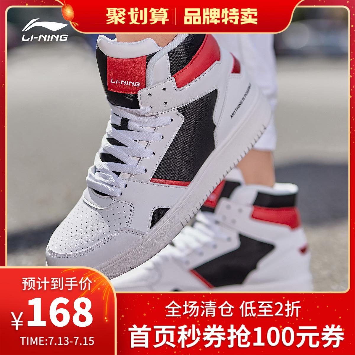 Спортивная обувь для детей Артикул 576190387221