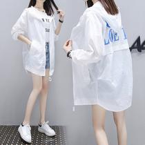2020夏装新款韩版女装宽松显瘦胖mm开衫休闲大码防晒衣服外套上衣