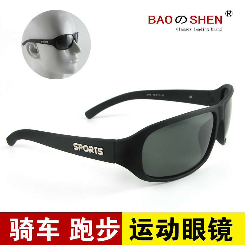 Sports personality Sunglasses arc close to the face Sunglasses riding motorcycles windproof sand hiking running glasses