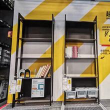 IKEA宜家书架莱瓦书架/书柜落地储物多层收纳柜子文件国内代购