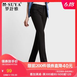 梦舒雅女裤2020春季新款黑色直筒裤女高腰长裤休闲裤子女宽松西裤