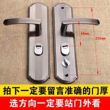 防盗门锁家用通用型入户门防盗门锁壳门把手手把木门锁外装手柄