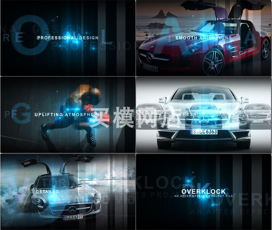 1553汽车科技产品震撼大气蓝光宣传片视频制作素材AE模板含音说明-视频素材-sucai.tv