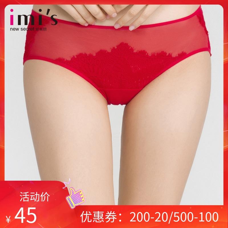 商场同款爱美丽女士内裤 蕾丝网纱低腰舒适红色平角裤IM23ALL1