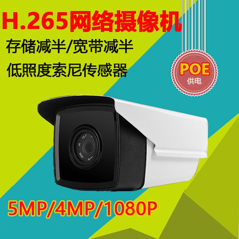 400/500�f高清�W�j�z像�^H.265解�a1080P�底�4k�z像�C室外POE供�
