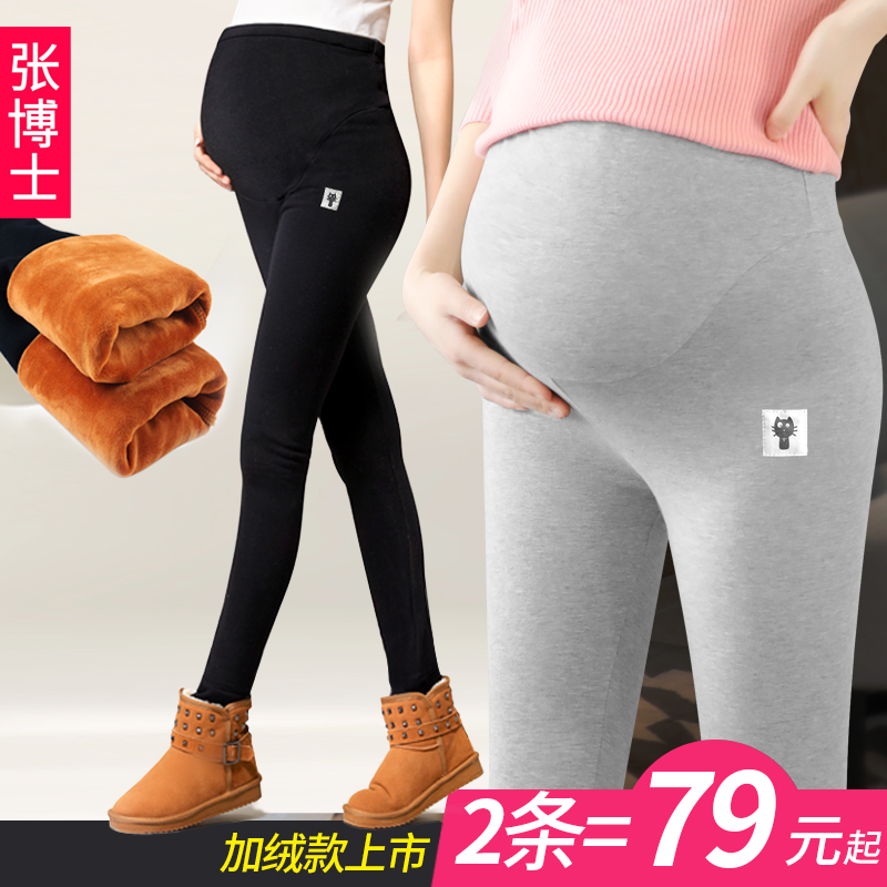 Беременная женщина рейтузы осенью и зимой 2017 новый зима беременная женщина брюки опора живота брюки плюс кашемир брюки теплый верхняя одежда брюки