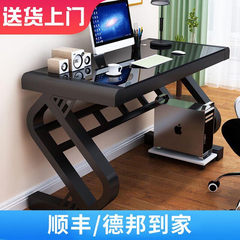 电脑桌台式家用带键盘托办公桌卧室简约书桌钢化玻璃写字桌经济型