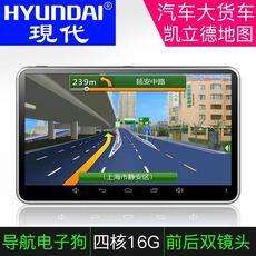 Портативный GPS-навигатор Автомобильный GPS навигатор 7-дюймовый