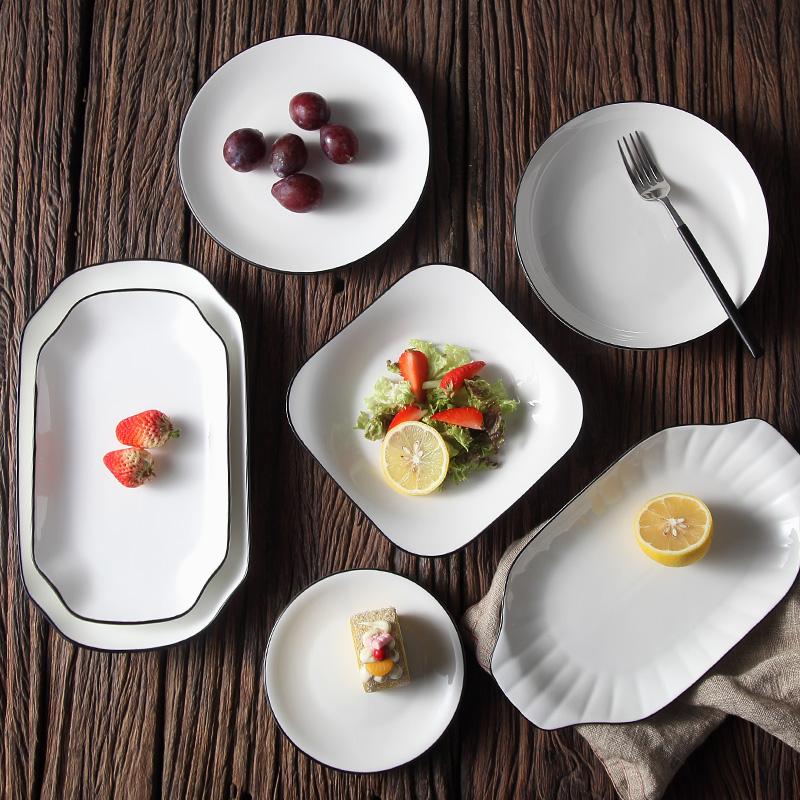 北欧风盘子菜盘鱼盘碟子家用西餐早餐盘新款网红餐具套装创意个性